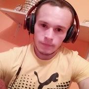 Сергей 29 Новосибирск