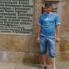 Юрий, 32, г.Комсомольск