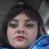 Мария, 30, г.Минеральные Воды