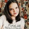 Алина, 20, г.Новогрудок