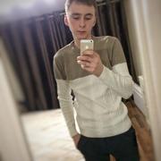 влад 23 года (Скорпион) Галич