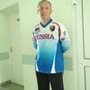 Александр, 30, г.Ковылкино