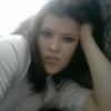Светлана, 24, г.Караидель