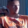 Алексей, 40, г.Перевальск