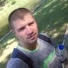 Samvel, 31, г.Волноваха