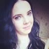 Anna, 26, г.Шортанды