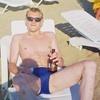 Олег, 37, г.Кицмань
