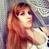 Виктория, 20, г.Александров