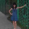 Луиза, 28, г.Сарманово