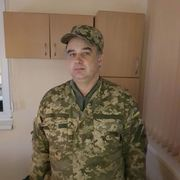 Болеслав, 49