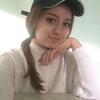 Ana, 19, г.Стамбул