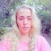 Маргарита, 33, г.Мариуполь