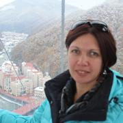 Елена 48 Белгород