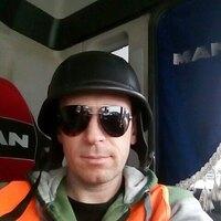 Димон, 41 год, Овен, Истра