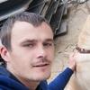 Алексей, 26, г.Черноморск