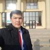 Рамир, 24, г.Бишкек