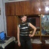 Елена, 26 лет, Рак, Донецк