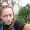 Кристина, 31, г.Челябинск