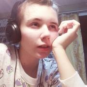 Нана Кун 19 Воронеж