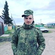 Вадим 23 Красноярск