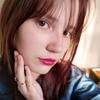 Катя Вакуленко, 26, г.Запорожье