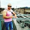 Dmitriy, 33, Myrnograd