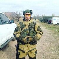 Дмитрий, 30 лет, Рак, Донецк