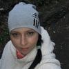 Ксана, 34, г.Днепр