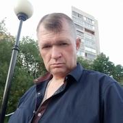 Серж 44 Москва