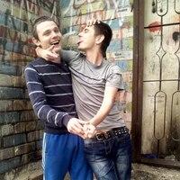 Александр, 26 лет, Водолей, Днепр