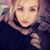 Valeria, 31, Smila