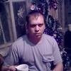 Valeriy, 36, Taiga