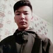 Рико 19 Бишкек