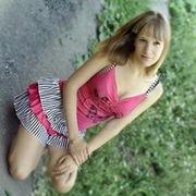 Наталья 25 лет (Рыбы) Соль-Илецк