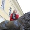 Наталья, 45, г.Кингисепп