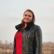 Nata 28 Москва