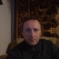 Александр, 44 года, Козерог, Хабаровск