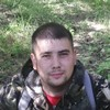 Рома, 27, г.Анжеро-Судженск