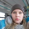 Кристина Разина, 30, г.Уфа