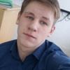 Дима, 20, г.Екатеринбург