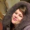 Елена, 39, г.Днепр