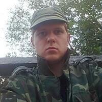 александр, 28 лет, Овен, Воскресенское
