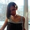 Alya, 16, Uralsk