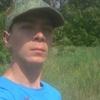 Дмитрий Макеевский, 20, Макіївка