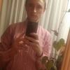 Василь, 26, г.Трускавец