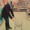 Алёна, 20, г.Ахтырка