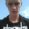 Biter Karandah, 18, г.Калуш