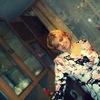 Ксения, 40, г.Кораблино