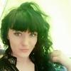 Алина, 22, г.Горловка