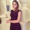 Кристина, 18, г.Санкт-Петербург